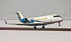 Passenger plane crashed, killed 21