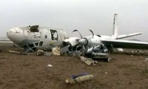 South Airlines Antonov An-24 crashed
